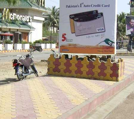 North Karachi Town Park